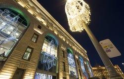 Νέα διακόσμηση διακοπών έτους Χριστουγέννων του κεντρικού καταστήματος παιδιών ` s στην επιγραφή Lubyanka στα ρωσικά τη νύχτα, Μό Στοκ Φωτογραφίες