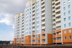 νέα επιτροπή σπιτιών Στοκ Φωτογραφίες