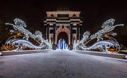Νέα διακόσμηση φωτισμού έτους και Χριστουγέννων της πόλης Ρωσία, Στοκ Εικόνες