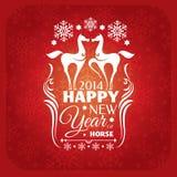 Νέα κάρτα έτους με τα άλογα και snowflakes Στοκ Φωτογραφία