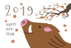 Νέα κάρτα έτους με τα χαριτωμένα άγρια λουλούδια χοίρων και δαμάσκηνων στοκ εικόνα με δικαίωμα ελεύθερης χρήσης