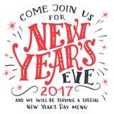 Νέα κάρτα πρόσκλησης παραμονής 2017 ετών διανυσματική απεικόνιση