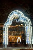 Νέα πόλη έτους ` s νύχτας Στοκ φωτογραφία με δικαίωμα ελεύθερης χρήσης