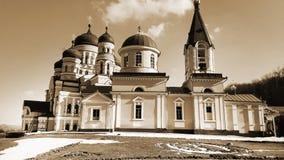 Νέα χριστιανική εκκλησία στη Δημοκρατία της Μολδαβίας Στοκ φωτογραφίες με δικαίωμα ελεύθερης χρήσης