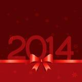 Νέες διακοπές έτους απεικόνιση αποθεμάτων