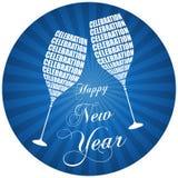 Νέοι εορτασμοί έτους - μοντέρνο ψήσιμο γυαλιού κρασιού ελεύθερη απεικόνιση δικαιώματος