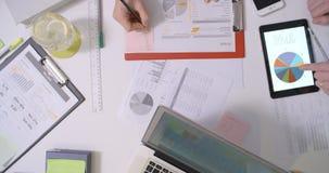 Νέοι στον εργασιακό χώρο φιλμ μικρού μήκους