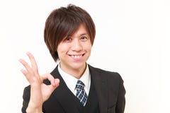 νέος ιαπωνικός επιχειρηματίας που παρουσιάζει τέλειο σημάδι Στοκ εικόνα με δικαίωμα ελεύθερης χρήσης