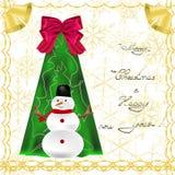 Νέος χαιρετισμός έτους και Χριστουγέννων ελεύθερη απεικόνιση δικαιώματος