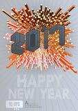 2017 νέος χαιρετισμός έτους με το isometric ύφος τέχνης Στοκ Εικόνες