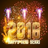 νέο έτος απεικόνισης ελεύθερη απεικόνιση δικαιώματος