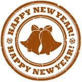 νέο έτος γραμματοσήμων Χρι&si Στοκ εικόνες με δικαίωμα ελεύθερης χρήσης