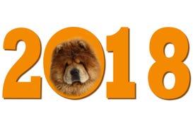 Νέο έτος 2018 - έτος ενός σκυλιού Στοκ Εικόνες
