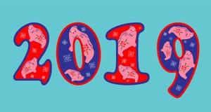 2019 νέο έτος Ζωηρόχρωμες αστείες επιστολές διανυσματική απεικόνιση