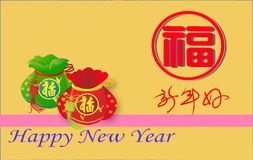 νέο έτος καρτών στοκ φωτογραφίες με δικαίωμα ελεύθερης χρήσης