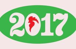 Νέο έτος με το κινεζικό σύμβολο του κόκκορα διανυσματική απεικόνιση