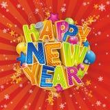 νέο έτος πανών του 2009 διανυσματική απεικόνιση