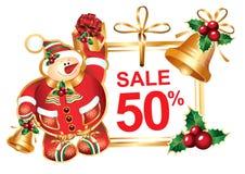 νέο έτος πινακίδων πώλησης &tau διανυσματική απεικόνιση