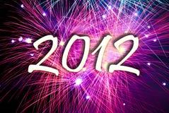 νέο έτος πυροτεχνημάτων πα&rh Στοκ φωτογραφία με δικαίωμα ελεύθερης χρήσης