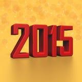 2015 νέο έτος σε τρισδιάστατο Στοκ Φωτογραφία