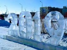 Νέο έτος σε Balkhash στοκ εικόνες