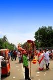 Νέο έτος 1422 του Μπανγκλαντές εορτασμός Στοκ εικόνα με δικαίωμα ελεύθερης χρήσης