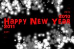 νέο έτος του 2011 Στοκ Εικόνα