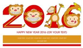 Νέο έτος 2016: Το έτος πιθήκων διανυσματική απεικόνιση
