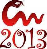 Νέο έτος 2013. Έτος φιδιών. διανυσματική απεικόνιση