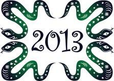 Νέο έτος 2013. Έτος φιδιών. ελεύθερη απεικόνιση δικαιώματος