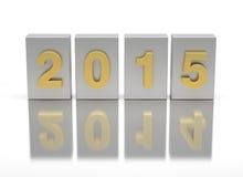 Νέο έτος 2015 Στοκ φωτογραφίες με δικαίωμα ελεύθερης χρήσης