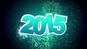 Νέο έτος 2015 ελεύθερη απεικόνιση δικαιώματος