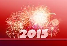 Νέο έτος 2015 στοκ εικόνα