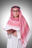 Νέο αραβικό άτομο Στοκ εικόνα με δικαίωμα ελεύθερης χρήσης