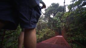 Νέο ζεύγος στη ζούγκλα