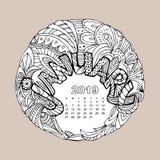 Νέο ημερολογιακό πλέγμα έτους με την εγγραφή Ιανουάριος εμπνευσμένο στο zentangle ύφος Mandala Χριστουγέννων Μονοχρωματικός γραφι απεικόνιση αποθεμάτων