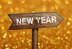Νέο οδικό σημάδι έτους Στοκ Φωτογραφίες
