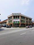 Νέο παγκόσμιο κέντρο σε Jalan Berseh, Σιγκαπούρη Στοκ Εικόνες
