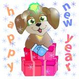 Νέο σκυλί έτους με τα δώρα Στοκ Εικόνες