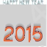 2015 νέο σχέδιο έτους Στοκ εικόνα με δικαίωμα ελεύθερης χρήσης