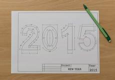 2015 νέο σχεδιάγραμμα έτους Στοκ Φωτογραφίες