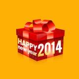 Νέο δώρο έτους απεικόνιση αποθεμάτων