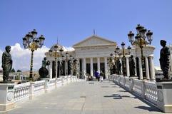 Νέο arheological μουσείο Σκόπια Στοκ φωτογραφία με δικαίωμα ελεύθερης χρήσης