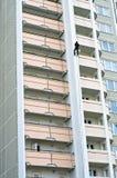 Νέο multi-storey κατοικημένο κτήριο Στοκ φωτογραφίες με δικαίωμα ελεύθερης χρήσης