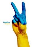 Νίκη Ουκρανία Στοκ Φωτογραφίες