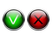 Ναι, κανένα κουμπί Στοκ εικόνες με δικαίωμα ελεύθερης χρήσης
