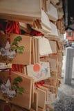 ΝΑΡΑ ΙΑΠΩΝΙΑ στις μικρές ξύλινες πινακίδες που χρησιμοποιούνται για τους οπαδούς shinto 4 Στοκ φωτογραφία με δικαίωμα ελεύθερης χρήσης