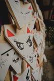 ΝΑΡΑ ΙΑΠΩΝΙΑ στις μικρές ξύλινες πινακίδες που χρησιμοποιούνται για τους οπαδούς shinto 2 Στοκ Εικόνα