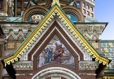 ναός αναζοωγόνησης christi 2 Στοκ Εικόνες