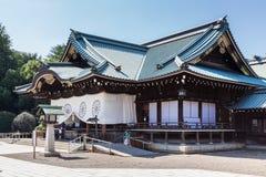 Ναός Γιασουκούνι στοκ εικόνες με δικαίωμα ελεύθερης χρήσης